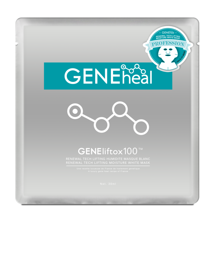 GENEheal - Renewal Tech Lifting Moisture White Mask_美容院面膜 (hiRes)_1b